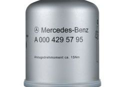Actros 1-4, Antos, Arocs, Axor 1-3, Atego (new),<br /> Atego 1-3 Air drier cartridges (up to 07/2014)